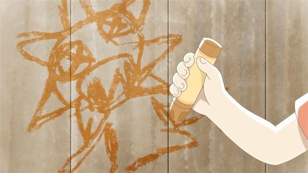 「うどんの国の金色毛鞠」第7話先行カットが到着。仕事を辞めた宗太、子育てに奮闘!
