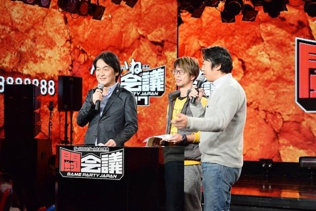 「闘会議2017」企画発表会で登壇した夏野剛氏、奥井晶久氏、中野真氏(左より)