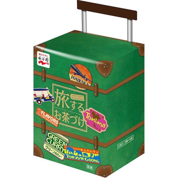 """""""旅する""""にちなんでパッケージもキャリーバックと可愛らしいデザインに"""