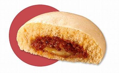 モッツァレラとゴーダ2種類のチーズを使用「ピザまん」110円が90円に