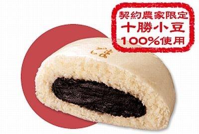 中華街で人気の味を再現「ごまあんまん」110円が90円に