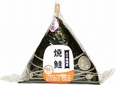 「ふり塩のりおにぎり(焼鮭)」も100円!