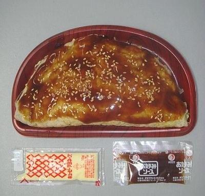 「キャベツと焼そばを包んだお好み焼」350円が320円に