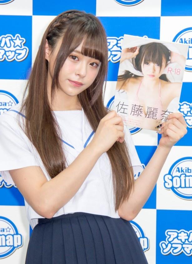 佐藤麗奈フォトブック「RENA18」は、双葉社より発売中