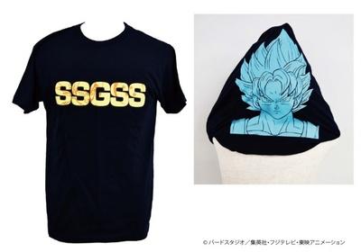 裾をまくって頭からかぶる「DRAGON BALL超 変身Tシャツ 悟空」(税抜3000円)