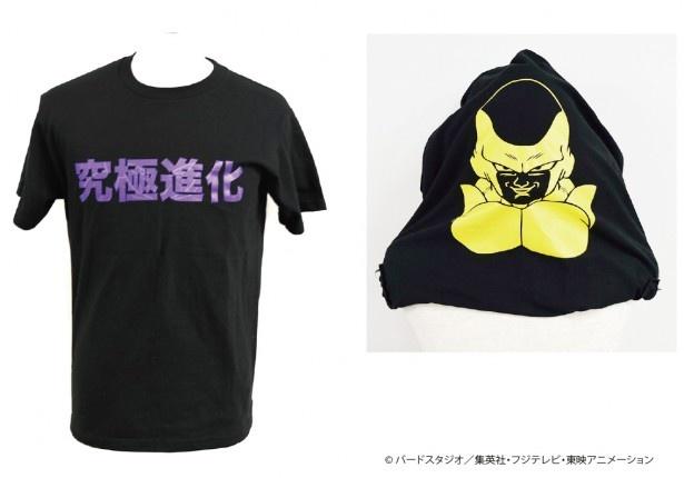 【写真を見る】「DRAGON BALL超 変身Tシャツ ゴールデン フリーザ」(税抜3000円)