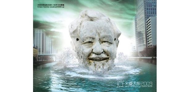 あの伝説のカーネルおじさんに、中之島で会える! ※写真はもちろんイメージ