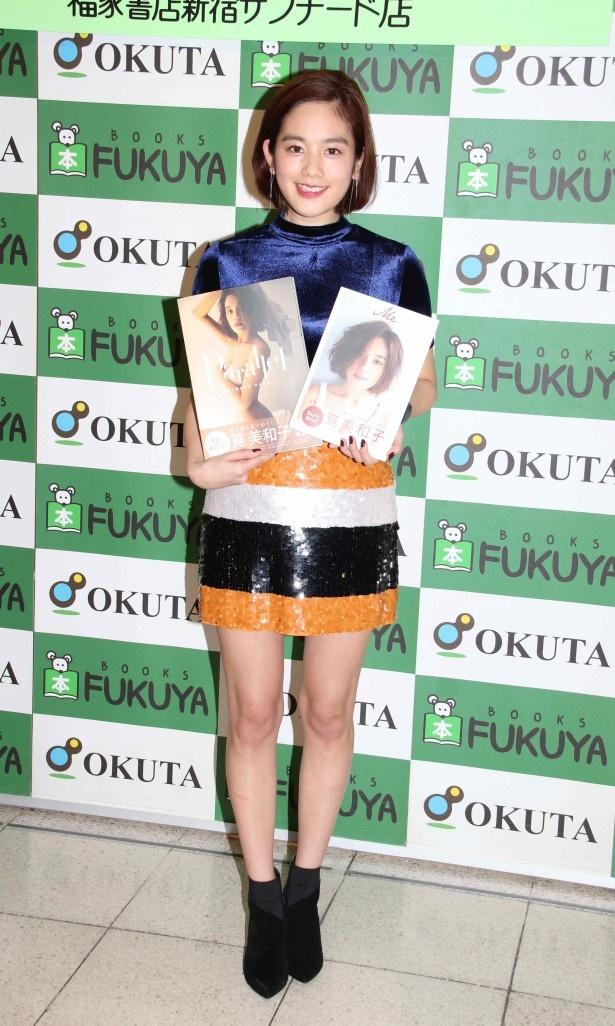 写真集「Parallel」とファーストスタイルブック「Me」を同時発売した筧美和子