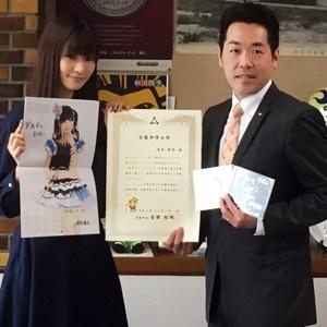 渡部優衣が地元大阪・箕面市のPR特命大使に就任!