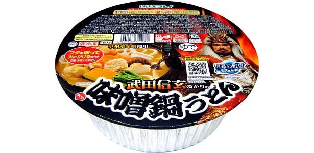 パッケージもかっこいい!「武田信玄ゆかりの味噌鍋うどん」(450円)