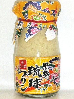 <沖縄>きなこや「黒糖琉球プリン」1個399円・・・沖縄らしい南国の味わいが楽しめる