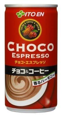 チョコとコーヒーの絶妙なおいしさ!