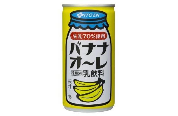 生乳70%使用の「バナナオーレ」も同日発売