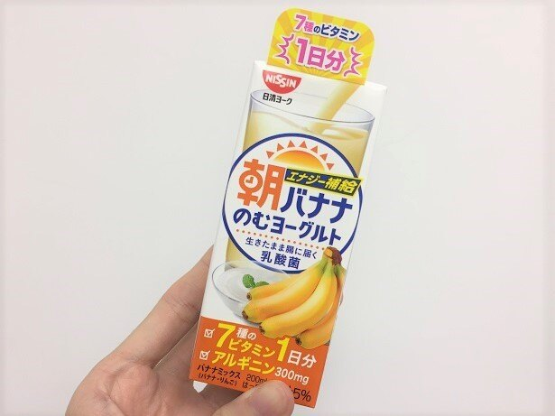 「朝バナナのむヨーグルト」(税別128円)