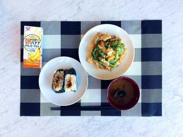 和食による最強の朝食「牛肉のおにぎり」、「ゴーヤチャンプルー」、「しじみの味噌汁」