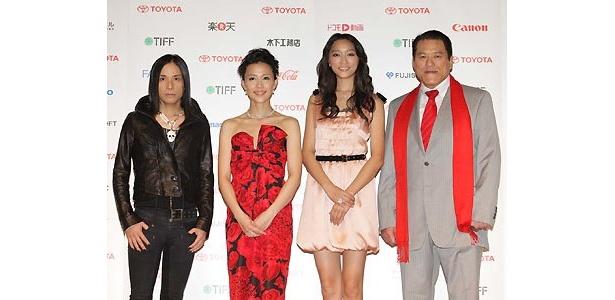 左から辻仁成、映画祭大使・木村佳乃、グリーンアンバサダーの杏、アントニオ猪木