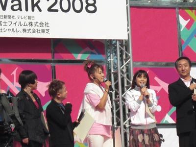 山田邦子さんがゲストに