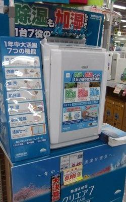 多機能の空気清浄機が続々と登場している (LABI渋谷店)