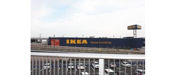 隣接する「IKEA」も見逃せない