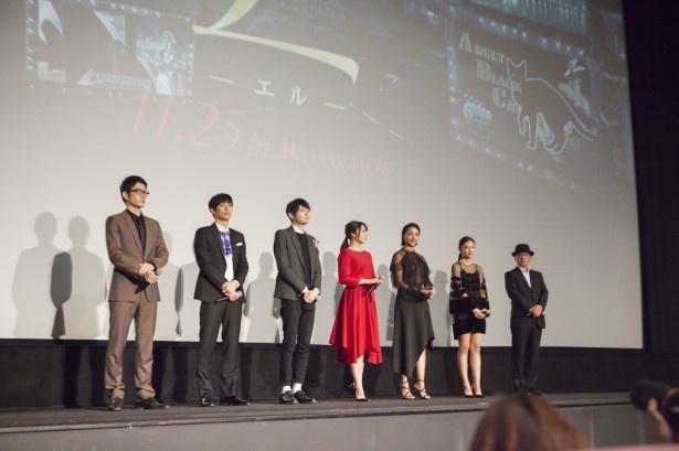 映画「Lーエルー」の完成披露上映会後に舞台挨拶が行なわれた