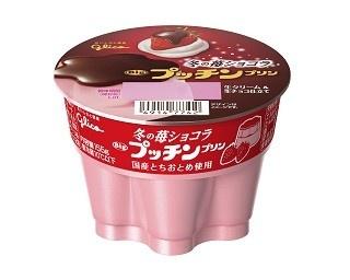「Bigプッチンプリン 冬の苺ショコラ」(税別146円)