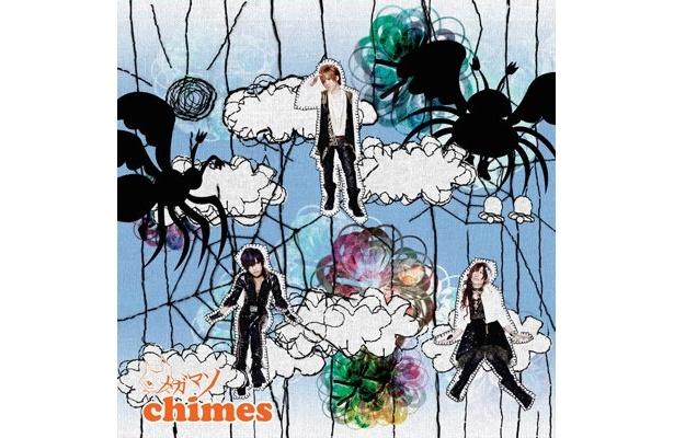 メジャーデビューシングル『chimes』初回盤Bのジャケット
