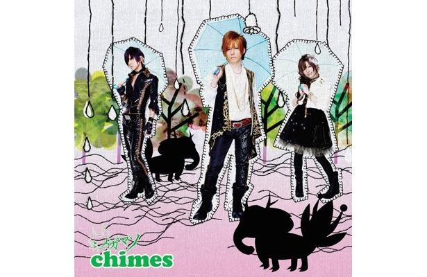 メジャーデビューシングル『chimes』通常盤のジャケット
