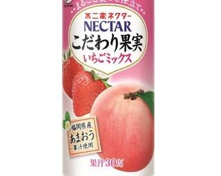 12月5日(月)に発売する「ネクターこだわり果実いちごミックス」(108円)は素材と季節にこだわった期間限定商品