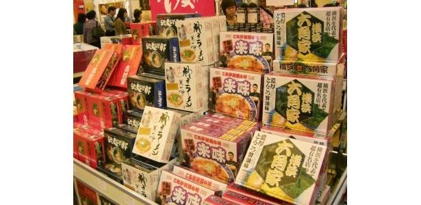 函館、新潟、神戸、長崎のうまいものが集合!
