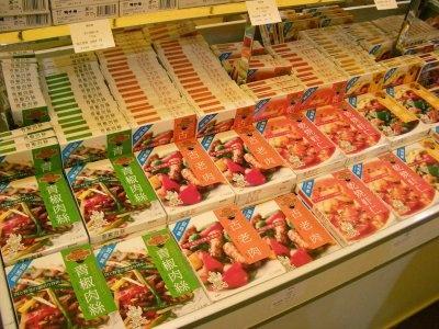 われらが横浜は聘珍楼の中華。化学調味料を使っていないっていいですよね!
