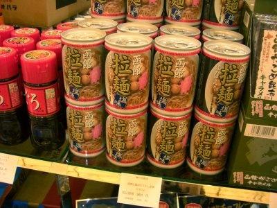 函館のラーメン缶も売っています。¥300