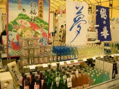 新潟のお酒もせいぞろい! 日本酒好きにはたまりませんね