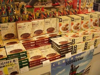 神戸からは「100時間煮込んだ」というカレーが。¥357だから気軽に買える