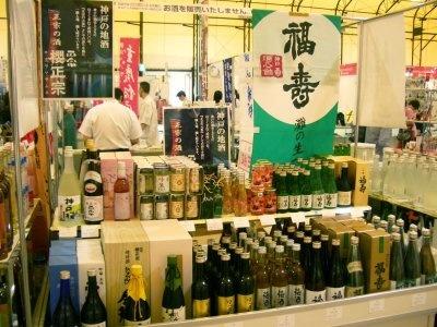 神戸に地酒もあるんですね
