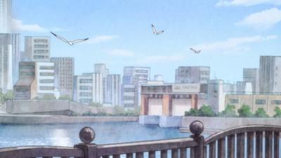 第5話で零がモモと一緒に歩いていた「佃公園」近くの隅田川