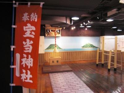 佐賀県の開運スポット「宝当神社」もラー博に登場