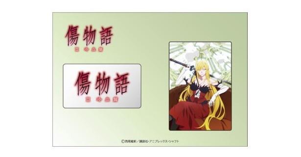 「傷物語<III冷血篇>」新ビジュアル&第2弾前売券情報が公開