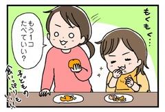 人気ブロガーあね子さんが【やってみた】:あっという間になくなちゃう!ジュースにしてもおいしいみかんを家族で堪能
