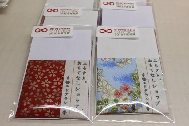 なまえ香とのコラボレーション商品「なまえ香 京橋エドグランの香」(540円)。京橋土産におすすめ!