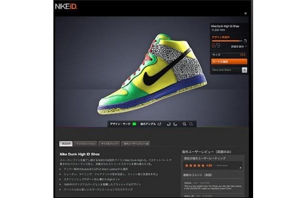 「NIKEiD」のWEB注文画面。色や素材を選んでカスタマイズの見本が画面上で出来上がっていく