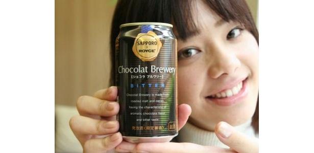 再発売が決定したサッポロとロイズの共同開発商品「ショコラブルワリー」