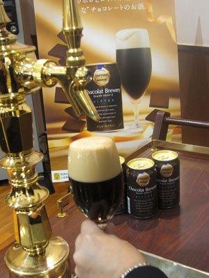 2月に東京・恵比寿の麦酒博物館で販売された時のようす
