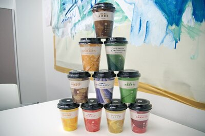 コーヒー・紅茶に加えラテやフレーバーティーなど気分に合わせて選べる10種の「カフェ気分」