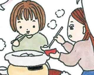 関西ウォーカー連載マンガ「失恋めし」Vol.1 足るを知る(ページ1)
