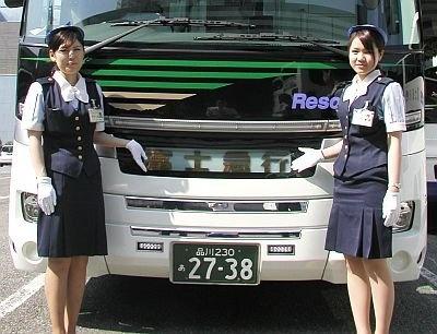 フジエクスプレス(東京都)の制服はシックでかわいい!
