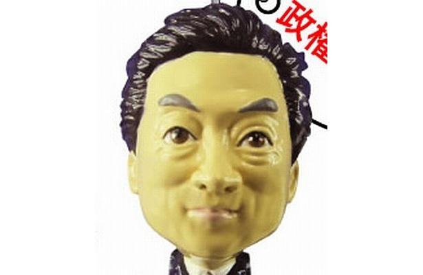 「鳩ちゃん」の顔アップ画像