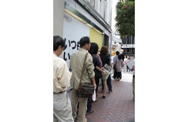 パルコ渋谷店では、試食は15分待ちだった