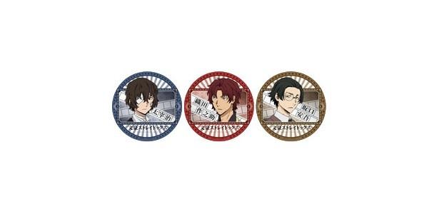 ニュータイプ×アニメガのコラボ第7弾「文豪ストレイドッグス」オリジナルグッズ限定販売