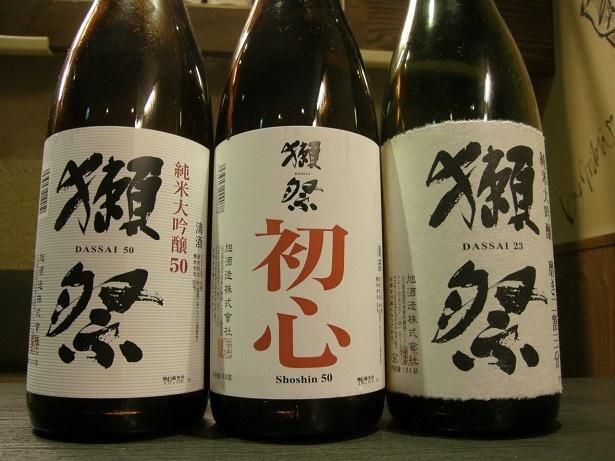 プレミア銘柄の日本酒が低価格で堪能できる