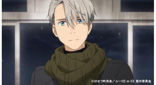 「ユーリ!!! on ICE」第9話先行カットが到着。ヴィクトルのぬくもりを胸に勇利は……